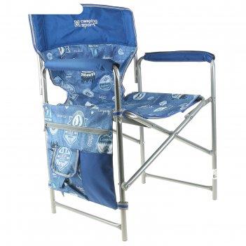 Кресло складное кс2, размер 490х550х820 мм, цвет джинс/синий