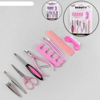 Набор педикюрный beautician 10 предметов: щетка, разделитель для пальцев,