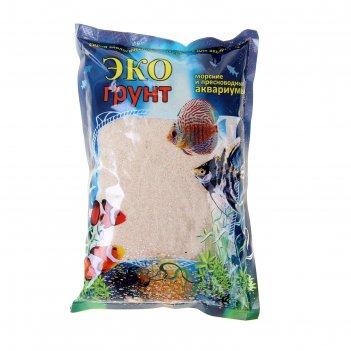 Грунт для аквариума песок кварцевый белый 0,3-0,9 мм, 1 кг 520010