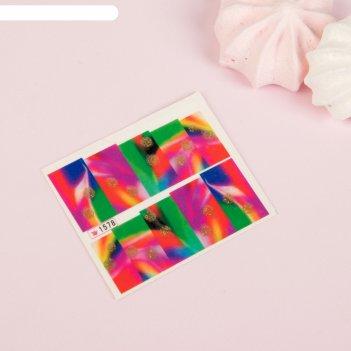 Слайдер-дизайн для ногтей «северное сияние», разноцветный