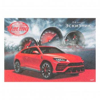Эскизник а4, 24 листа «ярко-красное авто», бумажная обложка