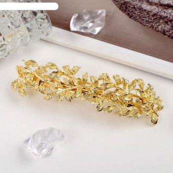 Заколка-автомат для волос престиж 8,5 см, листики, золото