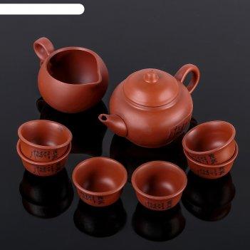 Набор для чайной церемонии иероглиф, 8 предметов: чайник, чахай, 6 чашек