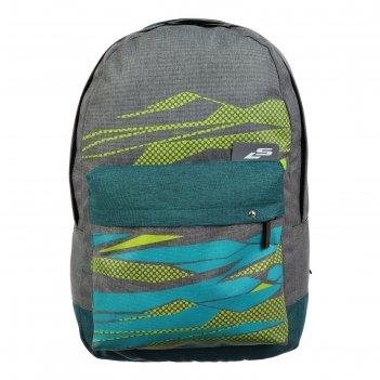 Рюкзак молодёжный с эргономичной спинкой luris эра, 38 х 28 х 19 камуфляж,