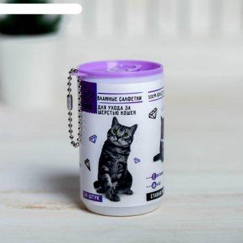 Влажные салфетки для животных для ухода за шерстью кошек 30 штук
