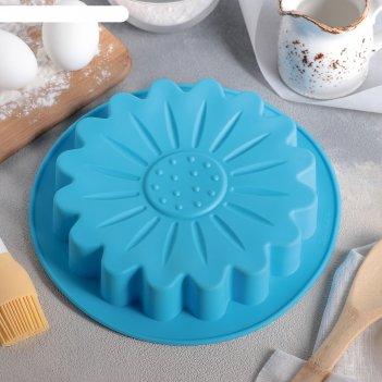Форма для выпечки гербера, диаметр 22 см, цвета микс
