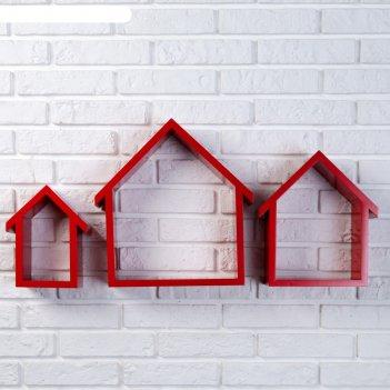 Набор настенных полок красный домик 3шт, средний 31*23см, маленький 26*17с