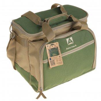 Рюкзак-холодильник «арктика», с набором посуды для пикника на 4 человека,