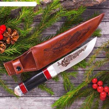 Сувенирный нож рыбалка