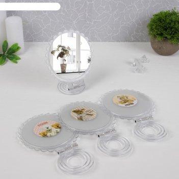 Зеркало складное-подвесное, d зеркальной поверхности — 11,5 см, микс