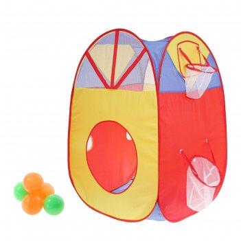 Игровая палатка дом с корзиной, 5 шариков, разноцветная