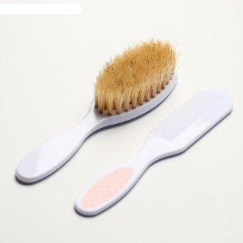 Расчёска детская + массажная щётка для волос в наборе «малыши и малышки»,