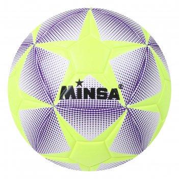 Мяч футбольный minsa, 12 панелей, tpu, машинная сшивка, размер 5