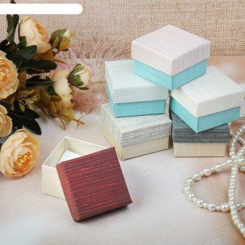 Коробочка подарочная под серьги классическая полоска 5x5x3, цвет микс, бел