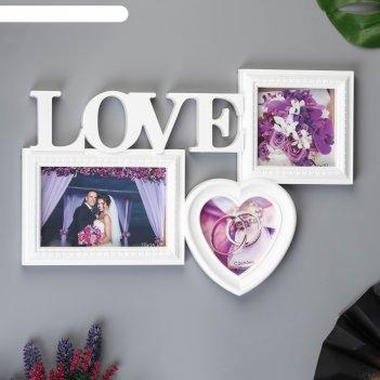Фоторамка-коллаж  любовь на 3 фото