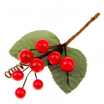 Декор для творчества букетик с ягодками