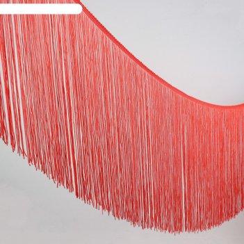 Тесьма декоративная «бахрома», 30 см, 5±1м, цвет «коралловый»