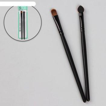 Набор для макияжа, 2 предмета, цвет чёрный