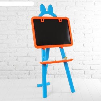 Мольберт с двусторонней доской для рисования зайка, синий