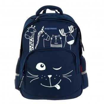 Рюкзак школьный bruno visconti, 40 х 30 х 19 см, эргономичная спинка, «вес