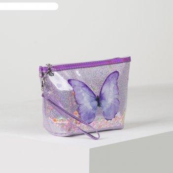 Косметичка-сумка бабочка, 22*7*14см, отд на молнии с ручкой, сиреневый