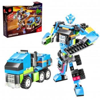 Конструктор-трансформер «грузовик», 119 деталей, цвета микс