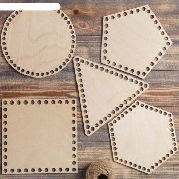 Набор заготовок для вязания простая геометрия (5 в 1), фанерное донышко, р