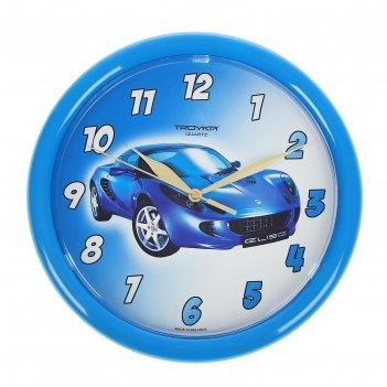 Часы настенные круглые детские спорткар, d=24.5 см, голубая рама, плавный