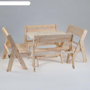 Комплект садовой мебели душевный: стол 1,2м, четыре скамейки(ксс-04)