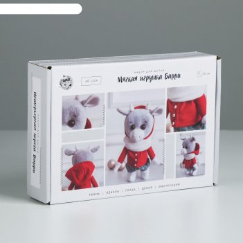 игрушки для шитья