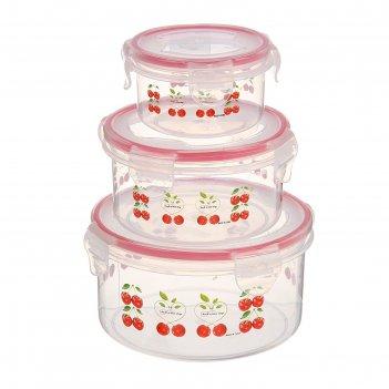 Набор пищевых контейнеров вишенка 3 шт, d=8,5;11;14 см, цвета микс