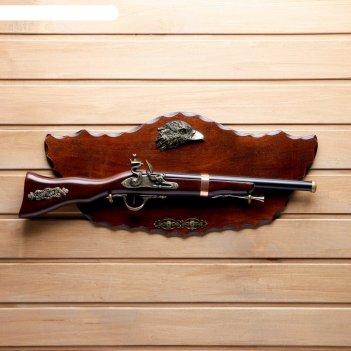 Сувенирное изделие ружье на планшете с чёрным дулом