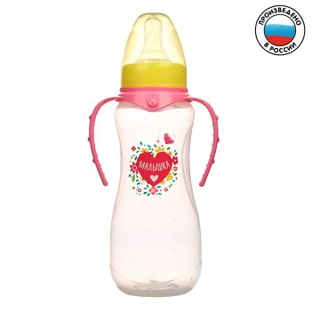 Бутылочка для кормления «малышка» детская приталенная, с ручками, 250 мл,
