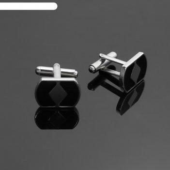 Запонки классика геометрия, цвет чёрный в серебре