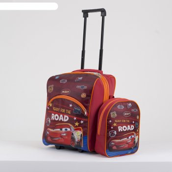 Чемодан мал с рюкзаком тачки, 32*23*42, отд на молнии, с расш, н/карман, к