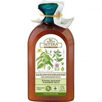 Бальзам-кондиционер зелёная аптека, для нормальных волос, 300 мл