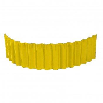 Ограждение для клумбы, 110 x 24 см, жёлтое, «волна»