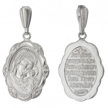 Икона нательная православная 05, посеребрение