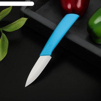 Нож керамический «симпл», лезвие 8 см, ручка soft touch, цвет синий
