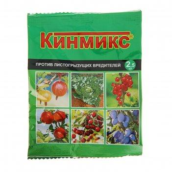 Средство для обработки плодовых деревьев от вредителей кинмикс, пакет, амп