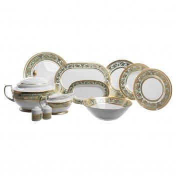 Столовый сервиз на 6 персон falkenporzellan cream gold 27 предметов