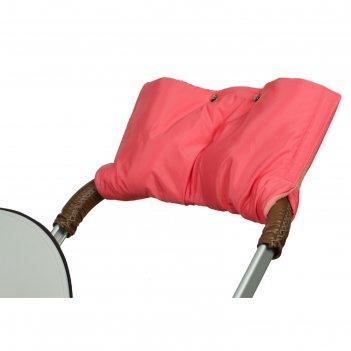 Муфта для рук на коляску флисовая (на липучке), цвет коралловый мкф15-001