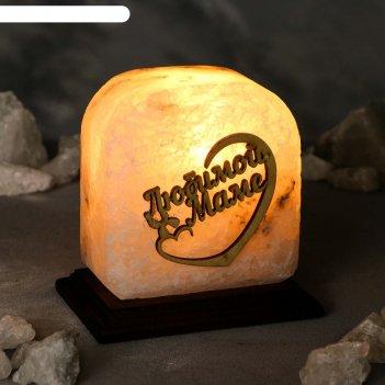 Соляная лампа панно любимой маме, 14 см