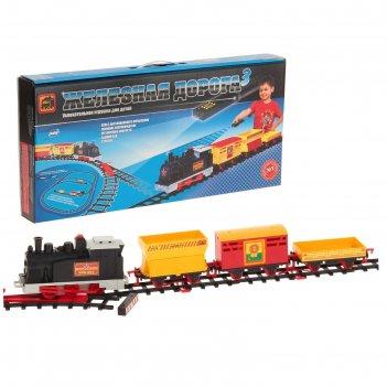 Игра настольная железная дорога-3