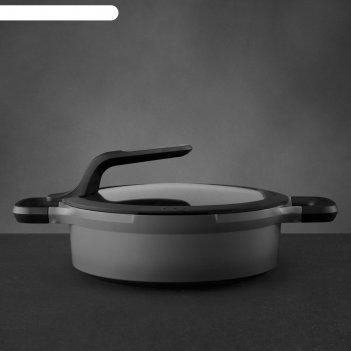Сотейник с двумя ручками с крышкой gem grey, 24 см, 3.3 л