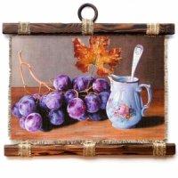 Подарочный свиток виноград и молочник