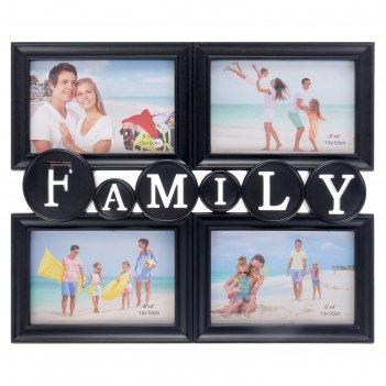 Фоторамка пластик на 4 фото 10х15 см моя семья чёрная 30х36 см