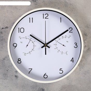 Часы настенные, серия: классика, уимер, с термометром и гигрометром, d=30