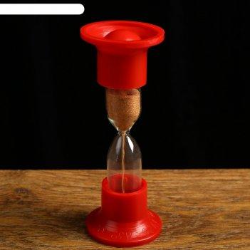 Часы песочные настольные на 1 минуту, упаковка пакет