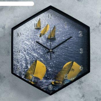 Часы настенные, серия: море, королевская регата, шестиугольные, 34х39 см